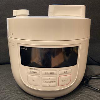 シロカ 電気圧力鍋 SP-4D151  美品
