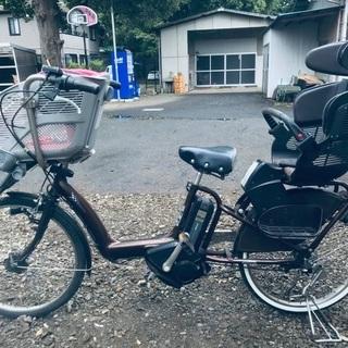 ♦️EJ418B  電動自転車