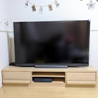 テレビボード【幅150cm】お譲りします!