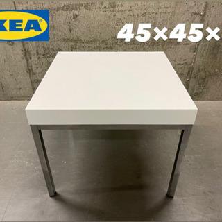 IKEA イケア KLUBBO  ネストテーブル サイドテーブル...