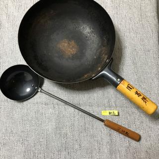 中華鍋 お玉付き(周富輝監修 鉄製 フライパン)