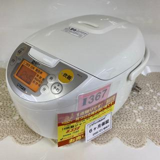 I367 TIGER IH炊飯ジャー 2018年製