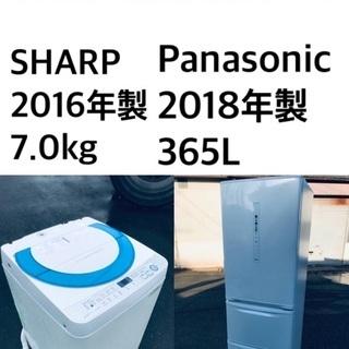 ⭐️★送料・設置無料★  7.0kg大型家電セット☆冷蔵庫・洗濯...