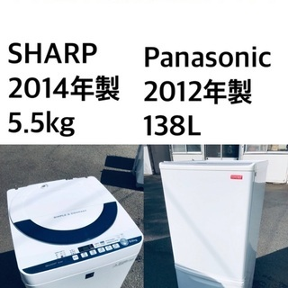 ⭐️★送料・設置無料★赤字覚悟!激安2点セット◼️冷蔵庫・洗濯機✨
