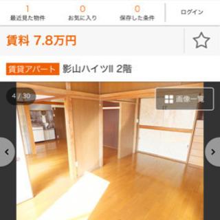 【新小岩 ペット可物件!】【屋根付きバルコニー付き!】【新品設備...