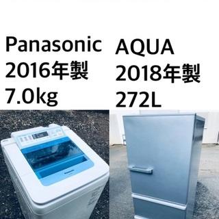 ⭐️★送料・設置無料★  7.0kg 大型家電セット☆冷蔵庫・洗...