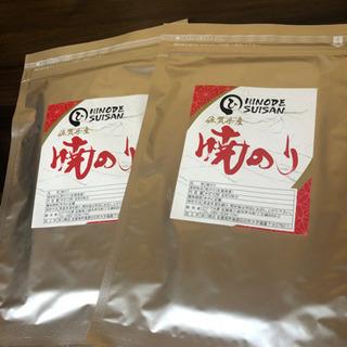 佐賀県産初摘み焼き海苔×2