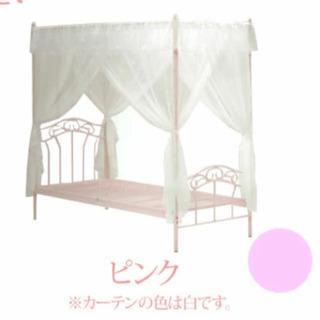 【ピンク】お姫様ベット マットレス付き