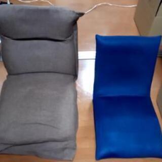 座椅子2点