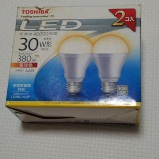 【新品未使用】LED2個セット