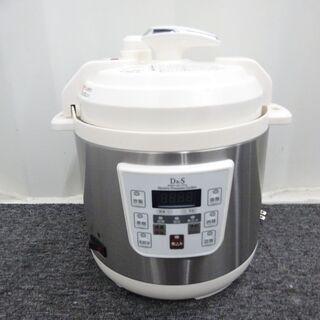 🍎D&S 家庭用マイコン電気圧力鍋 2.5L STL-EC…