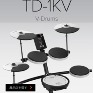 Roland 電子ドラム TD-1KV