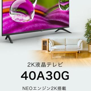 Hisense 40A30G LEDTV 【最終値下げ‼️】 - 家電