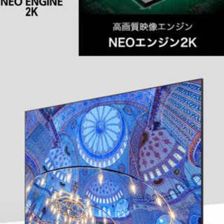 Hisense 40A30G LEDTV 【最終値下げ‼️】 − 高知県