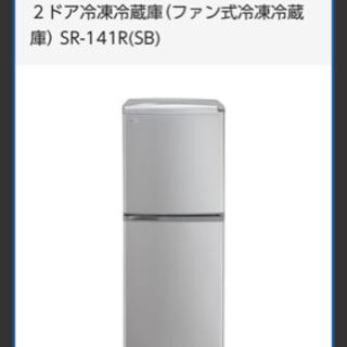 サンヨー ノンフロン冷凍