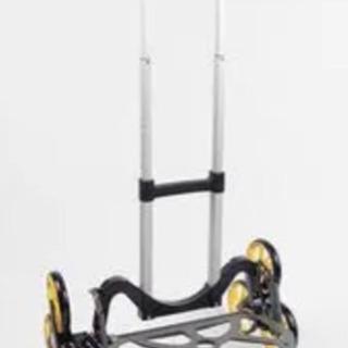 新品未使用 アップカート 折り畳み式3輪階段キャリーカート