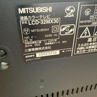32型液晶テレビMITSUBISHI - 関市