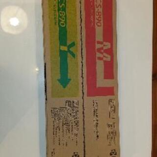 KYOCERA  トナー2本セット