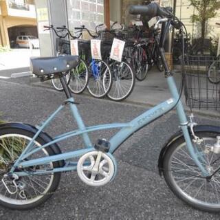 中古自転車1469 20インチ 6段ギヤ ダイナモライト …