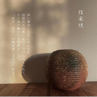 【最終値下げ!美品】信楽焼 花瓶 アンティーク 木箱付きの画像
