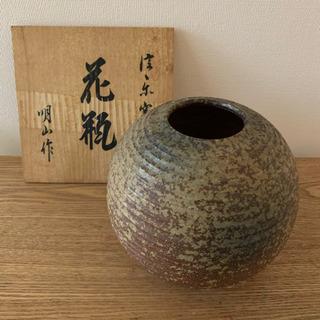 【最終値下げ!美品】信楽焼 花瓶 アンティーク 木箱付き - 千葉市