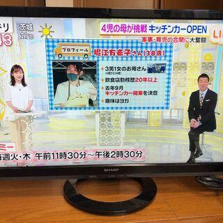 液晶テレビ(SHARP・2016年製)