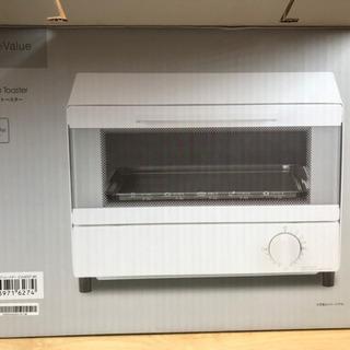 [県内無料配送可]ニトリ単機能オーブントースター