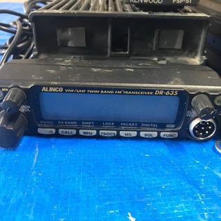アルインコ アマチュア無線20wセット