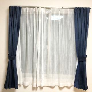 【4/25限定】遮光カーテン レースカーテン 100×14…