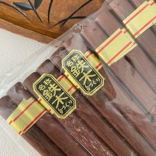 天然木の箸 おしぼり置き 各5セット