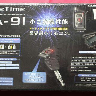 リモコンエンジンスターター  BeTime A-91 本体…