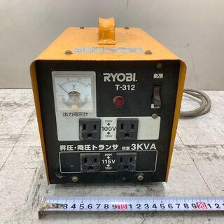 中古 リョービ ポータブル トランス 降圧 昇圧 兼用型 3kV...