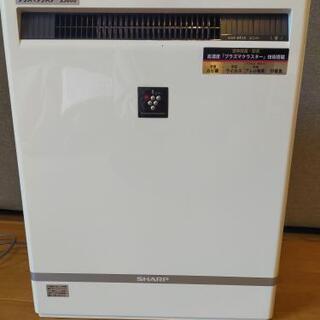 【SHARP】プラズマクラスター 空気清浄機 IZ-CB2…