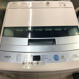 AQUA AQW-S50E-W 2017年製 5kg 洗濯機