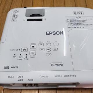 プロジェクター 【EPSON EH-TW650】