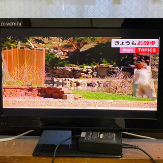 19vテレビ