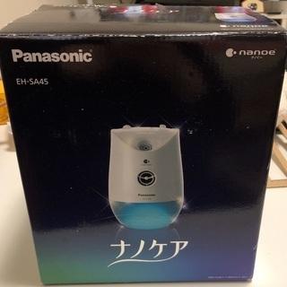【ネット決済】Panasonic EH-SA45-W