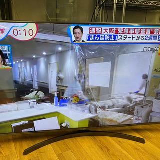 I317 LGスマートテレビ 55inch