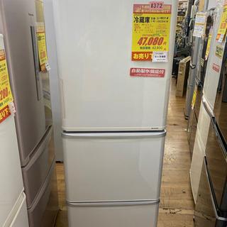 I372 SHARP3ドア冷蔵庫 ホワイト