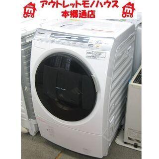札幌 ドラム式洗濯乾燥機 9Kg 乾燥6Kg パナソニック 2013年製 NA-VX3101L ドラム洗濯機 乾燥機の画像