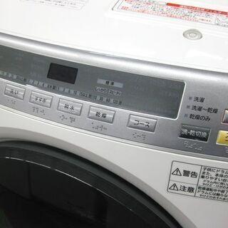 札幌 ドラム式洗濯乾燥機 9Kg 乾燥6Kg パナソニック 2013年製 NA-VX3101L ドラム洗濯機 乾燥機 - 札幌市
