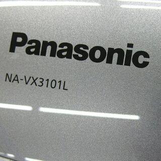 札幌 ドラム式洗濯乾燥機 9Kg 乾燥6Kg パナソニック 2013年製 NA-VX3101L ドラム洗濯機 乾燥機 − 北海道