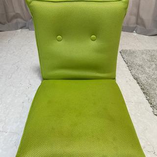 座椅子0円!