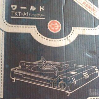 カセットコンロ 2000円→1000円値下げしました。 値下げ交...