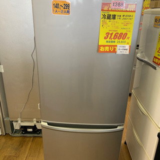 I368 Panasonic 大きめ2ドア冷蔵庫