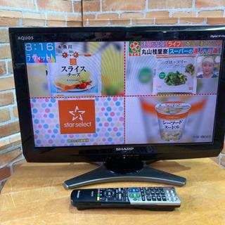 🌈AQUOS 液晶カラーテレビ  LC−20E7  2010年製