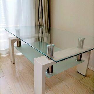 ガラス ローテーブル 白 美品 引取希望