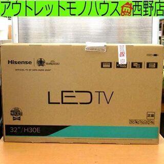 新品 32インチ 液晶 テレビ ハイセンス 32H30E TV ...