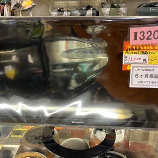 I320 SHARP 19inch地デジ液晶テレビ