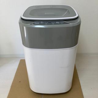 BESTEK 洗濯機 2018年製